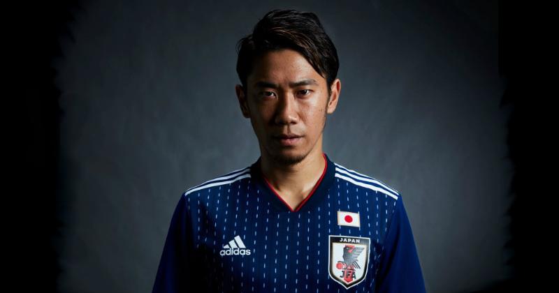 Kagawa in the Japan Kit