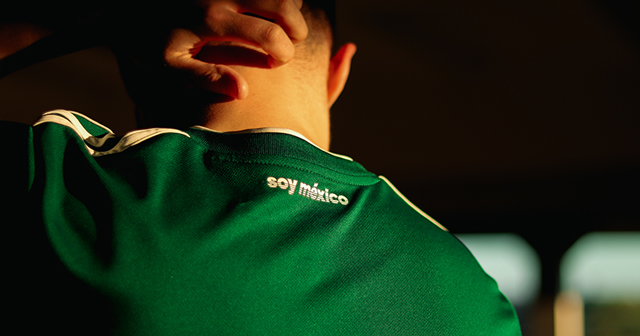 The back of the football shirt is an often underappreciated area.