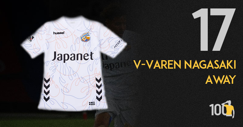 v-varen-nagasaki-away-shirt
