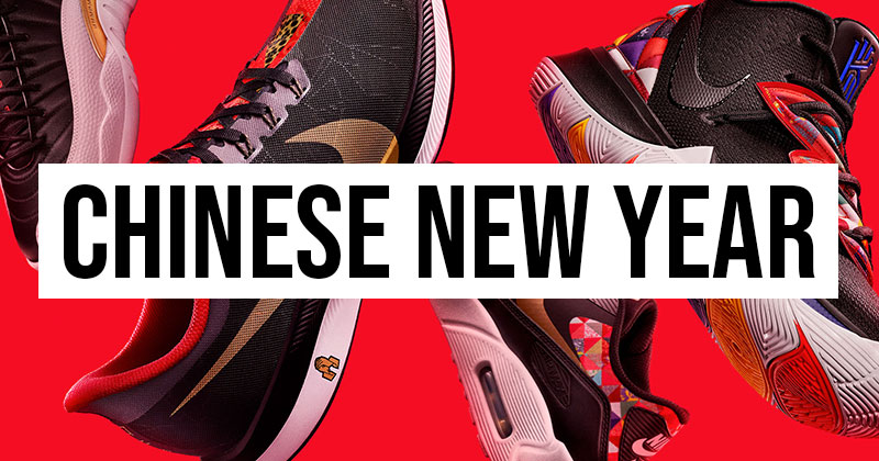 Nike vs Adidas | Chinese New year 2019